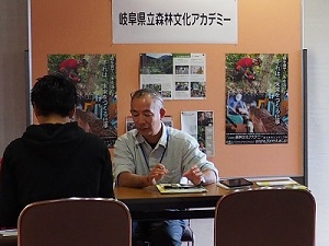 岐阜県立森林文化アカデミーブース